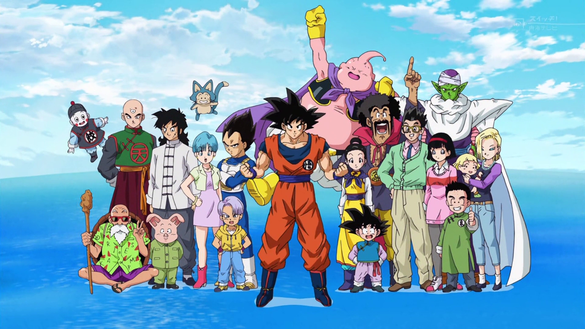Dragon Ball Super, Super Giocattoli!